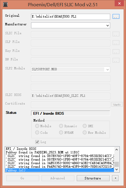PhoenixTool 解压 BIOS 文件